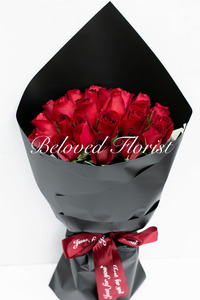 Sweet Thoughts - Red Roses in Simple Korean Style Bouquet
